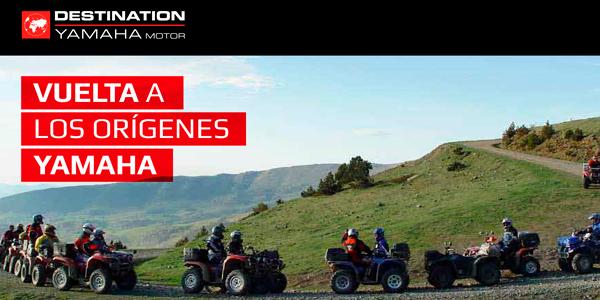 RUTA ATV CLASICOS